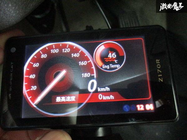 YUPITERU ユピテル スーパーキャット GPSレーダー探知機 Z170R 即納 棚6-3-C_画像8