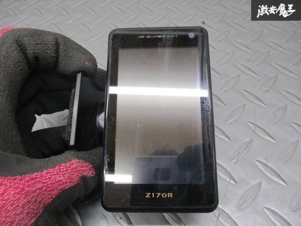 YUPITERU ユピテル スーパーキャット GPSレーダー探知機 Z170R 即納 棚6-3-C_画像5