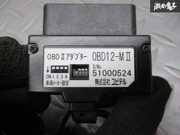 YUPITERU ユピテル スーパーキャット GPSレーダー探知機 Z170R 即納 棚6-3-C_画像4