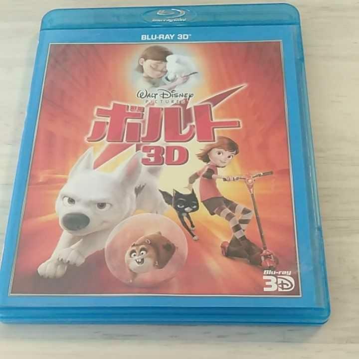 ディズニー Blu-ray ボルト