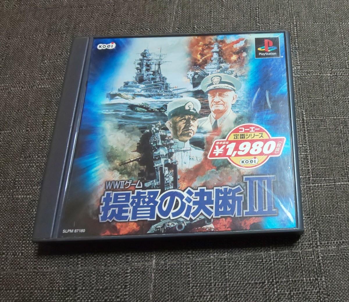 PlayStation 提督の決断3 未使用 帯有り PS2 プレステ2