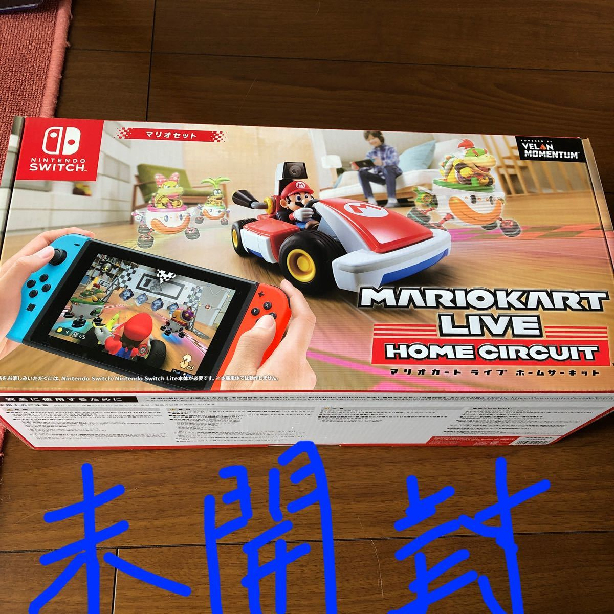 Nintendo Switch ニンテンドースイッチ ニンテンドー マリオカート ライブ ホームサーキット マリオセット