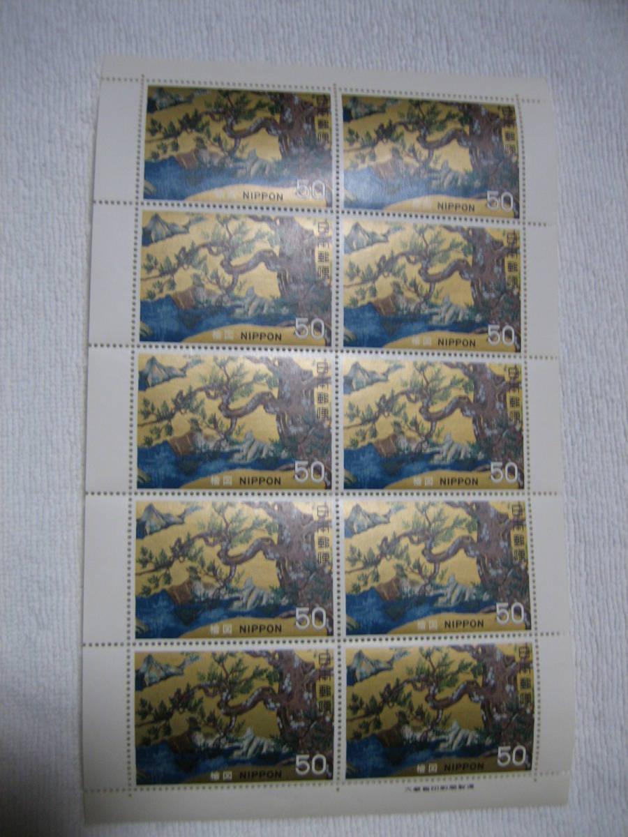 第1次国宝シリーズ 檜図 50円×10枚 記念切手 シート 1969年