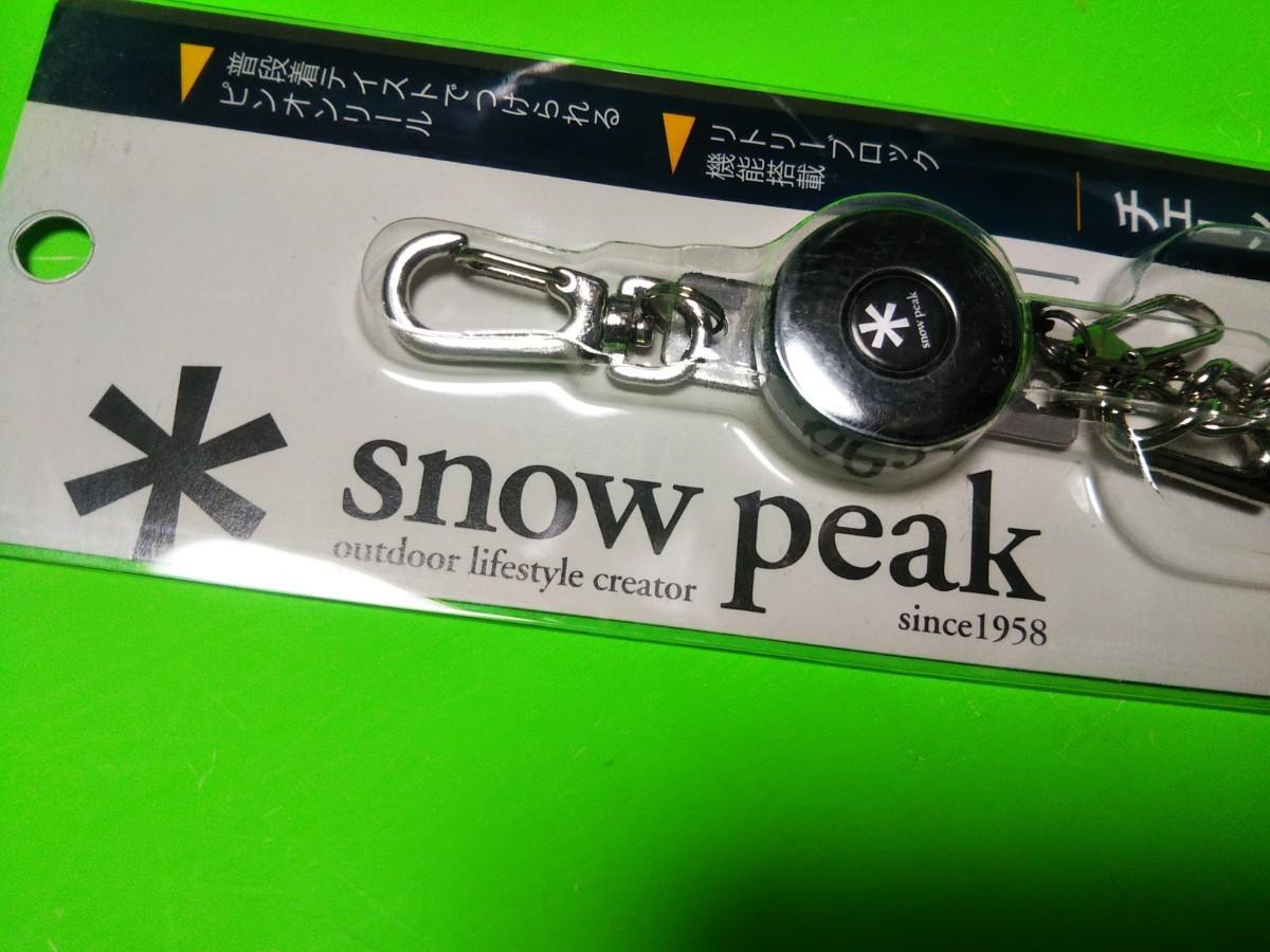 snow peak スノーピーク AE-300 チェーンベルト ピンオンリール シングルチェーン 廃盤品 新品 レア DAIWA