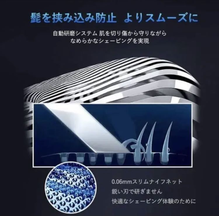 シェーバーメンズ 電動シェーバー 電気シェーバー 髭剃り USB充電式 1台3役