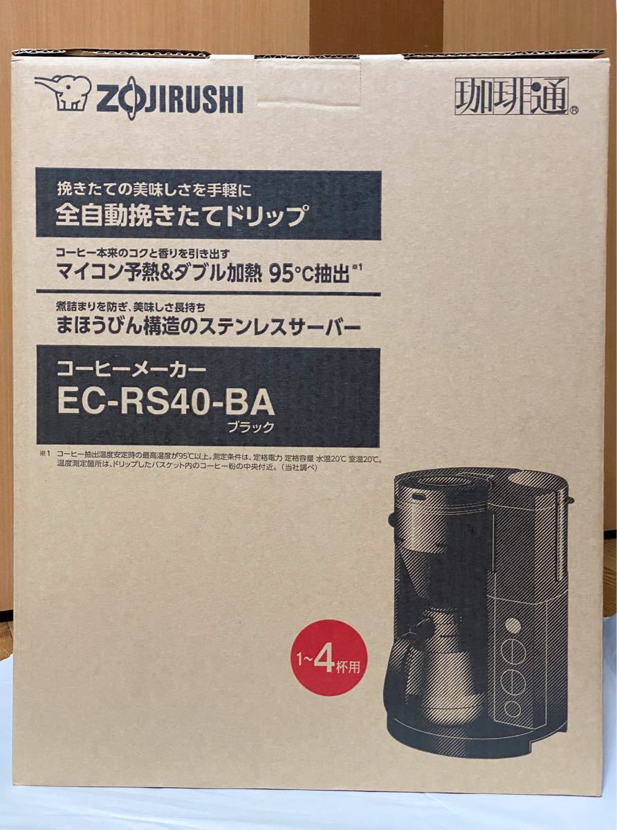 未開封★象印 コーヒーメーカー 全自動 540ml/4杯用 珈琲通 EC-RS40-BA