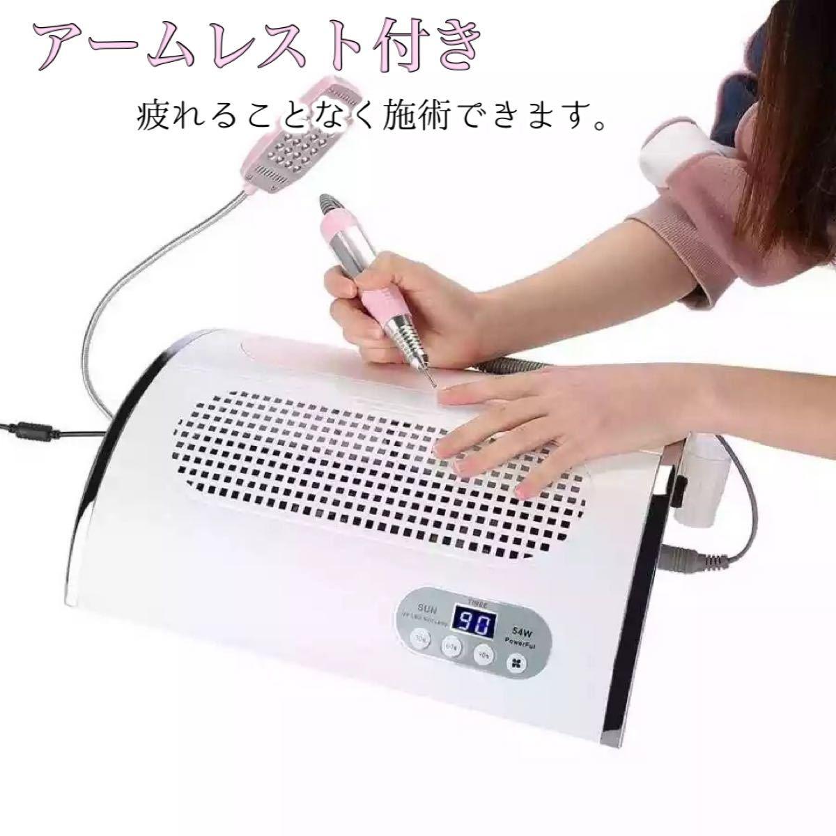 ネイルマシン 4in1 ネイルマシーン 多機能 ネイルドリル ダストクリーナー 集塵機 甘皮処理 ジェルオフ ネイルライト ビット