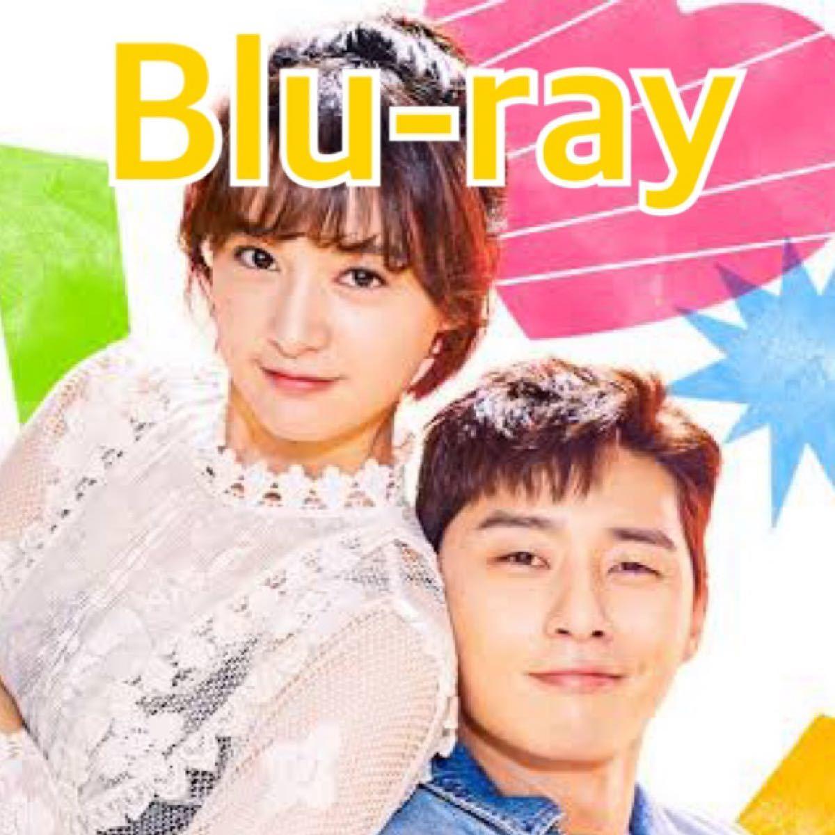 韓国ドラマ サム・マイウェイ Blu-ray