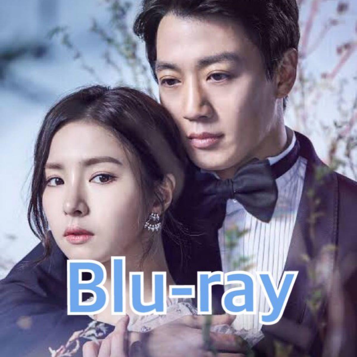 韓国ドラマ 黒騎士 Blu-ray