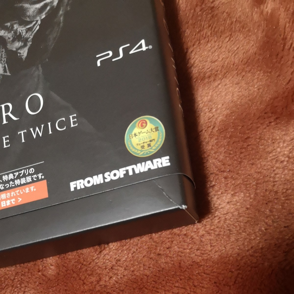 【PS4】 SEKIRO: SHADOWS DIE TWICE [通常版] PS4ソフト セキロ