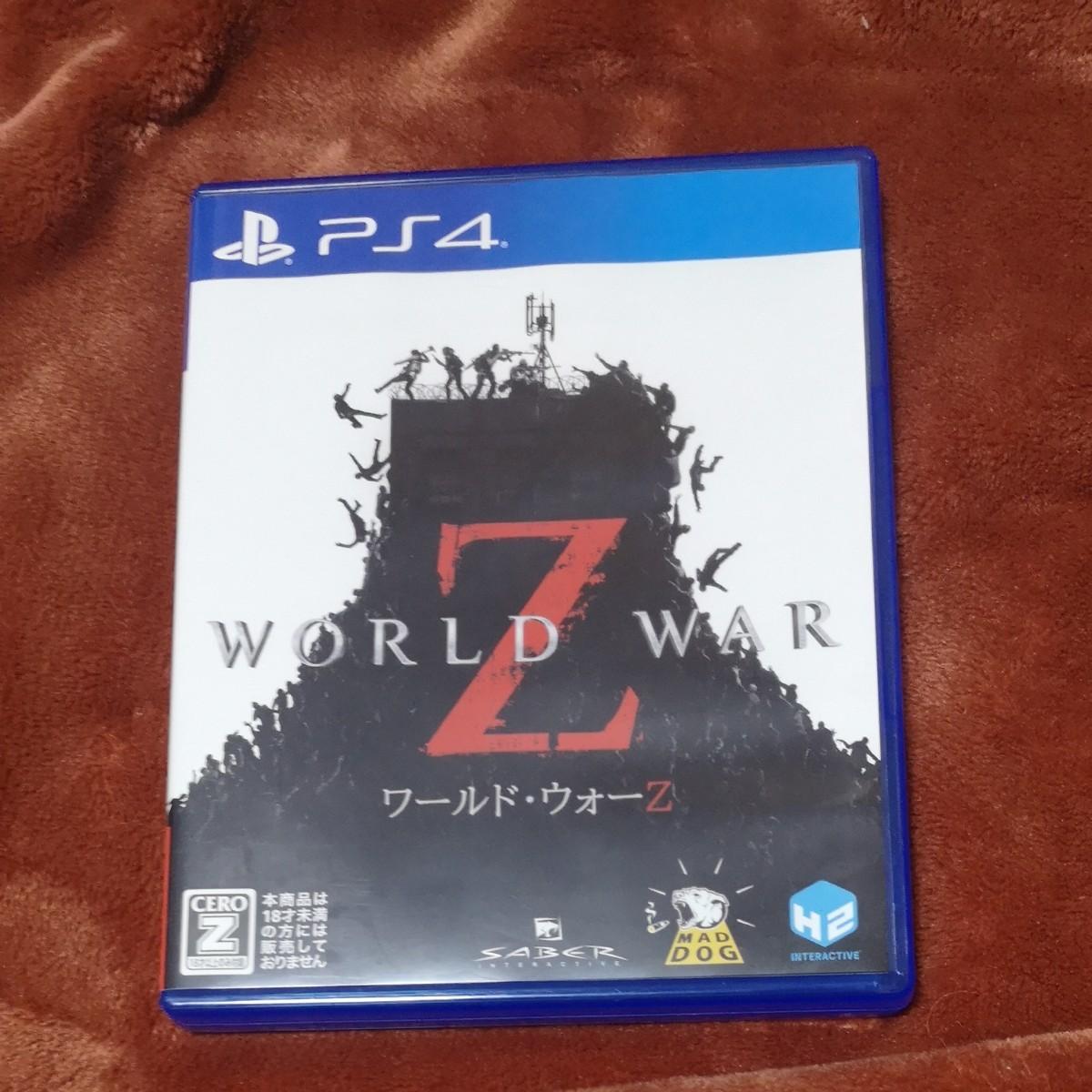 【PS4】 WORLD WAR Z  ワールド ウォー  PS4ソフト