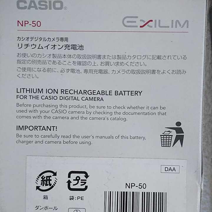 a16 CASIO リチウムイオン充電池 セットカシオ 充電池 デジタルカメラ 専用 バッテリー BATTERY 3,7v 950mAh _画像6
