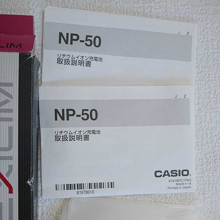 a16 CASIO リチウムイオン充電池 セットカシオ 充電池 デジタルカメラ 専用 バッテリー BATTERY 3,7v 950mAh _画像4