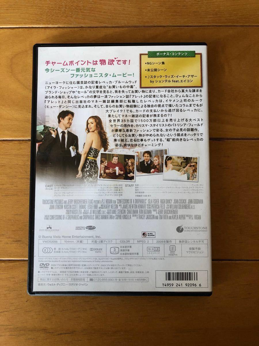DVD3本セット 恋愛シリーズ