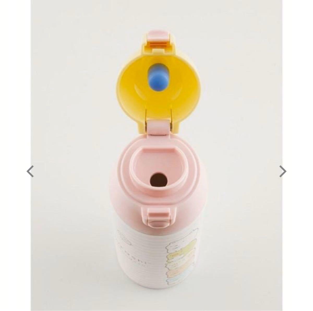 新品 未使用*すみっコぐらし ステンレスボトル ロック付 ダイレクト ワンプッシュ 水筒 500ml 保冷 保温 超軽量