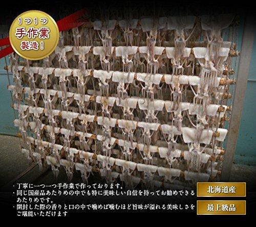 無添加 国産あたりめ 300g 切りするめ 北海道産 チャック付き袋 北海道産の中でも最上級品!_画像6