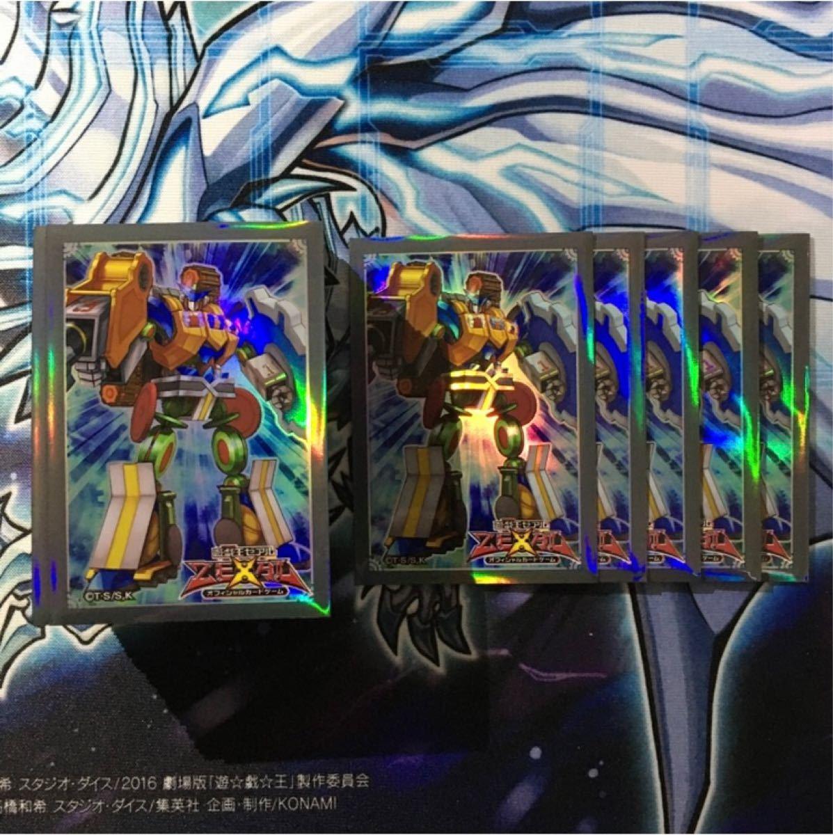 アダマシア 遊戯王 主流のリンク召喚軸【アダマシア】手に入れた安定感と対応力