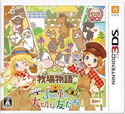 牧場物語 3つの里の大切な友だち - 3DS_画像1