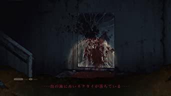 死印 EXPERIENCE SELECTION - PS4_画像3