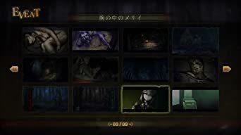 死印 EXPERIENCE SELECTION - PS4_画像7