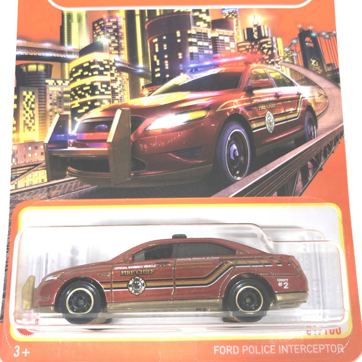 マッチボックス 2021 フォード ポリス インターセプター レッド Matchbox ベーシックカー_画像5