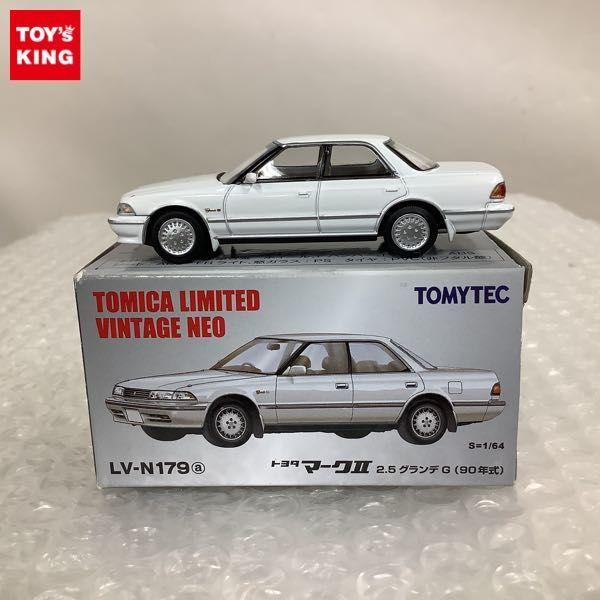 1円~ トミカリミテッドヴィンテージNEO トヨタ マークII 2.5 グランデG 90年式