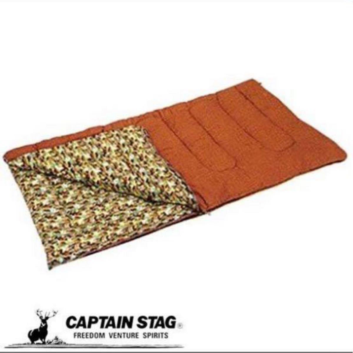 キャプテンスタッグ 寝袋 シュラフ 封筒型シュラフ