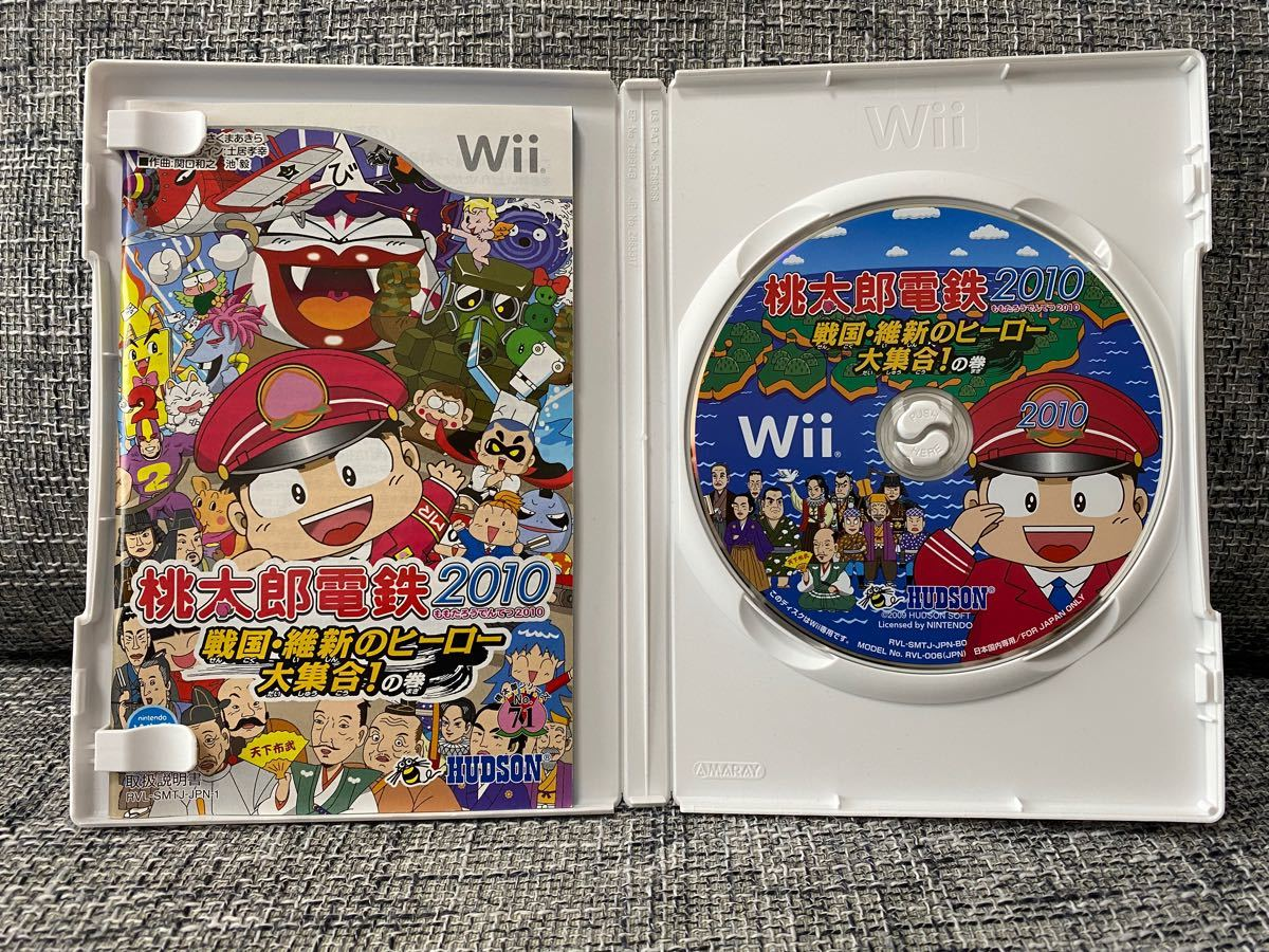【Wii】 桃太郎電鉄2010 戦国・維新のヒーロー大集合!の巻