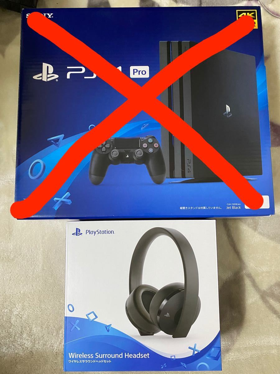SONY PlayStation4 ヘッドフォン