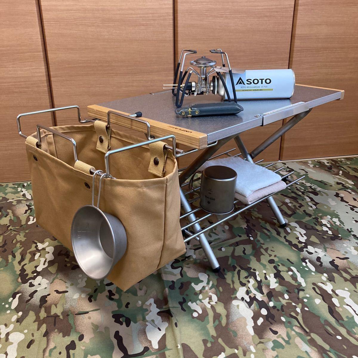 キャメルベージュ ユニフレーム 焚き火テーブル用 ガビングフレーム帆布カバー スノーピーク マルチファンクションテーブル用