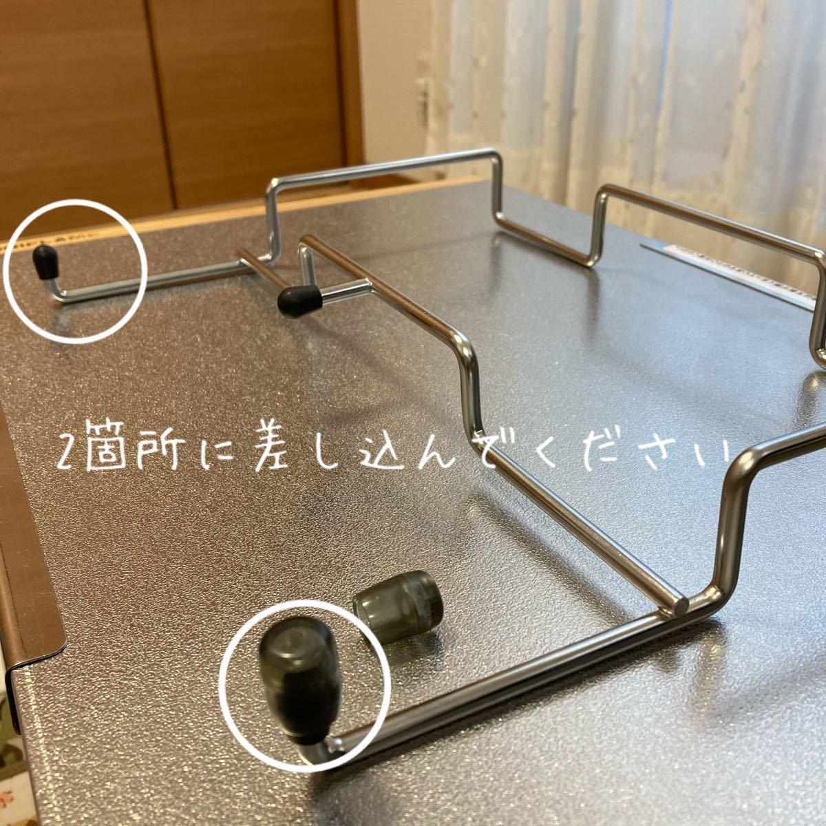 4点セット ブラック ユニフレーム 焚き火テーブル用 ガビングフレーム カバー スノーピーク マルチファンクションテーブル用