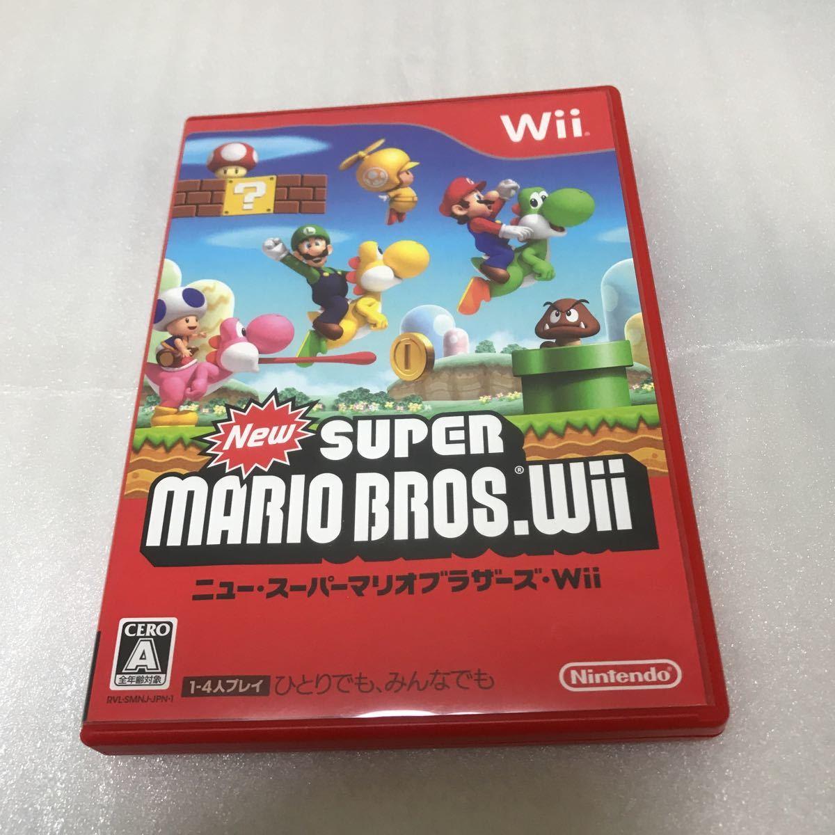 Wiiソフト NewスーパーマリオブラザーズWii # ニンテンドー wii Nintendo 任天堂