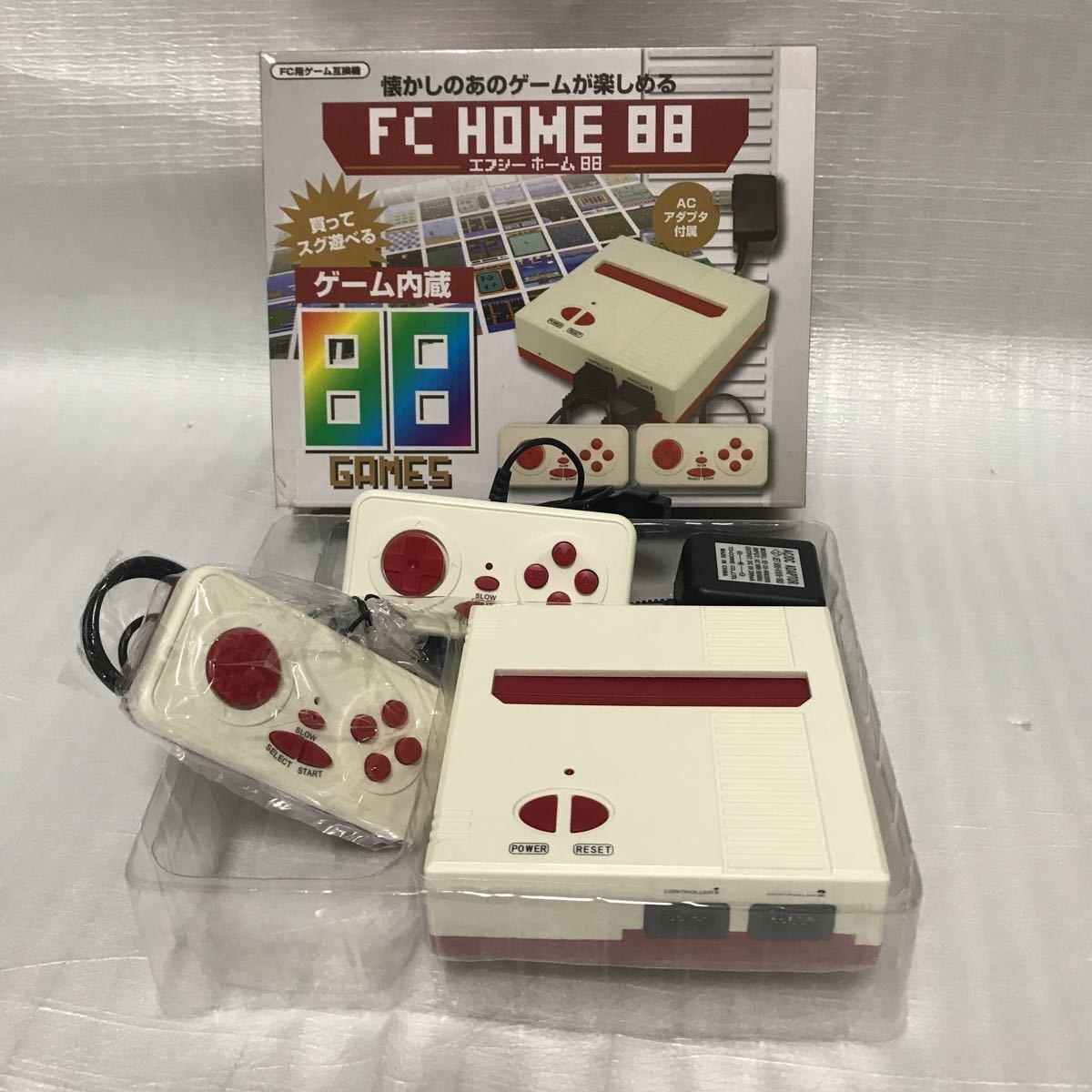ファミコン互換機 FC HOME 88 # FC互換機 FC ファミコン
