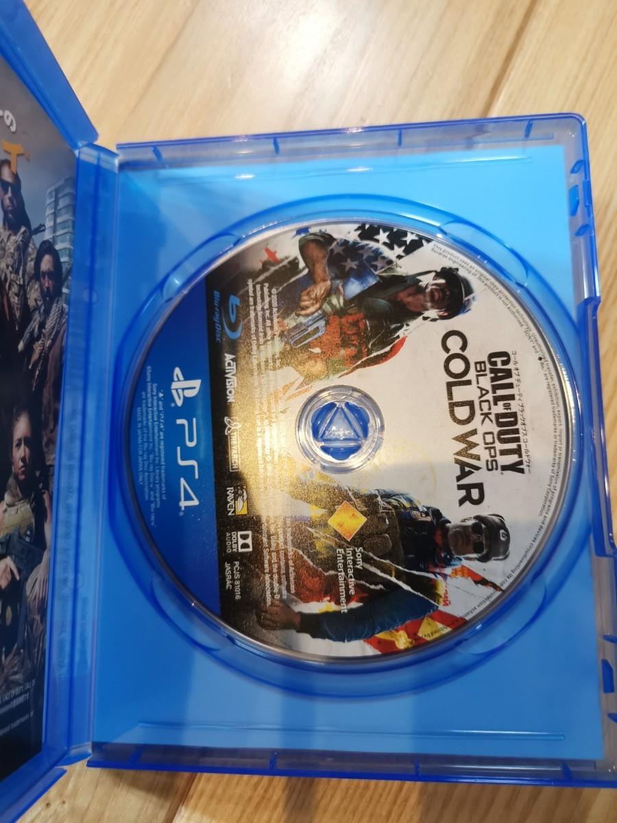 PS4 コール オブ デューティ ブラックオプス コールドウォー