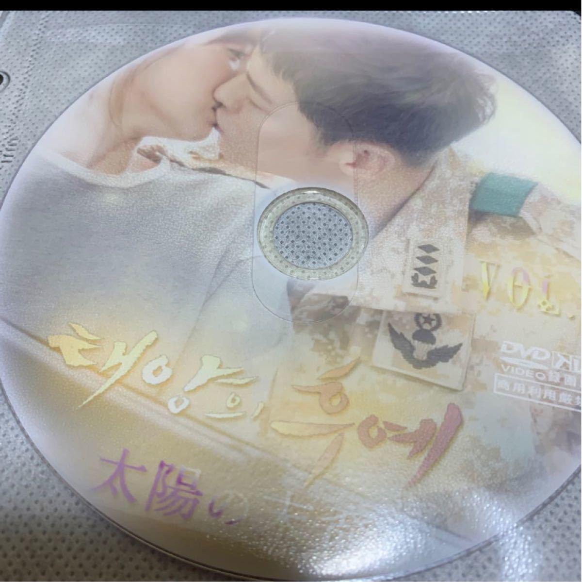 韓国ドラマ 太陽の末裔 DVD全話【レーベル印刷あり】