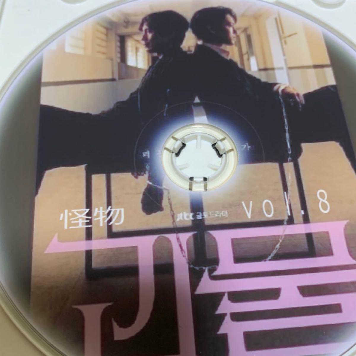韓国ドラマ 怪物 DVD全話【レーベル印刷あり】