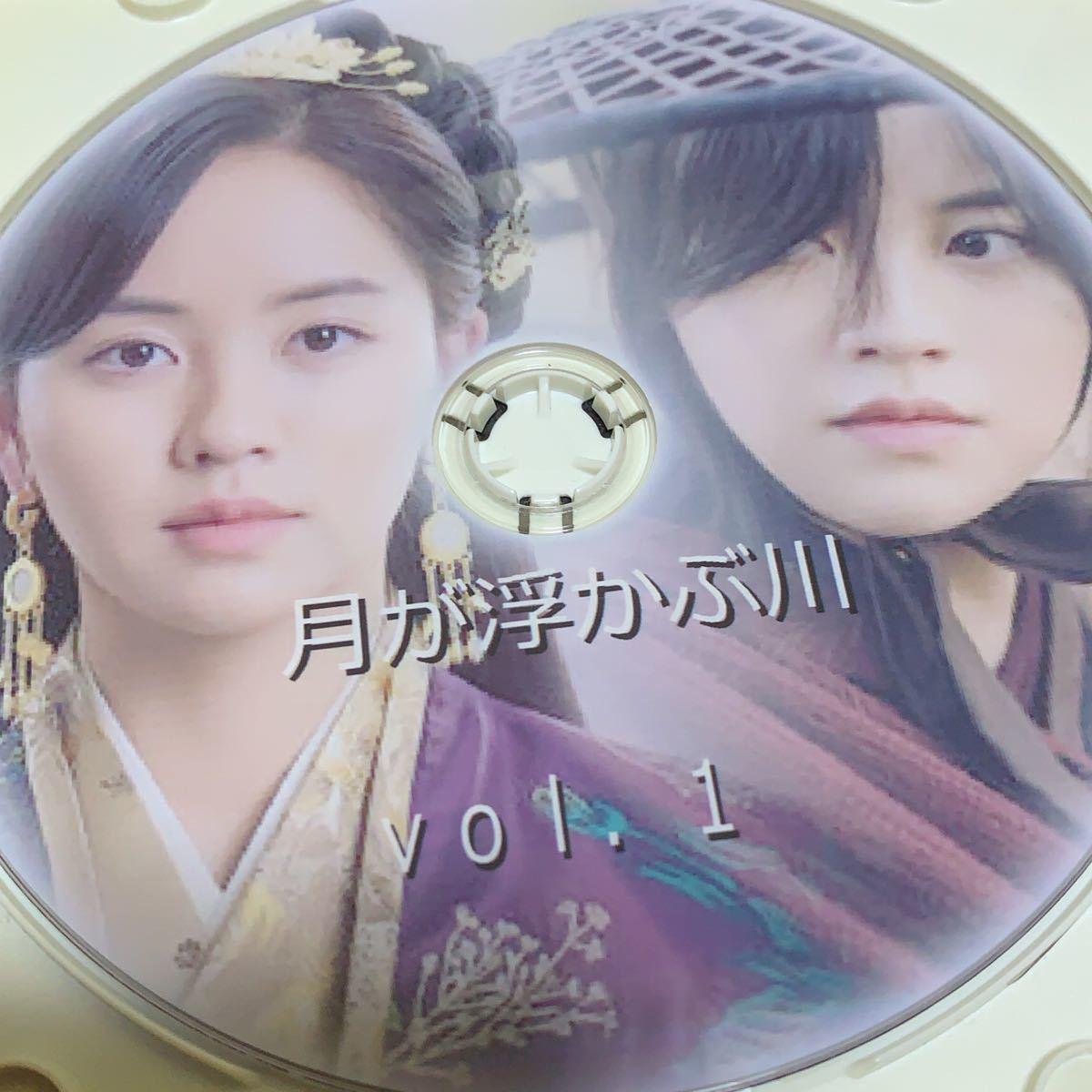 韓国ドラマ 月が浮かぶ川 DVD全話【レーベル印刷あり】