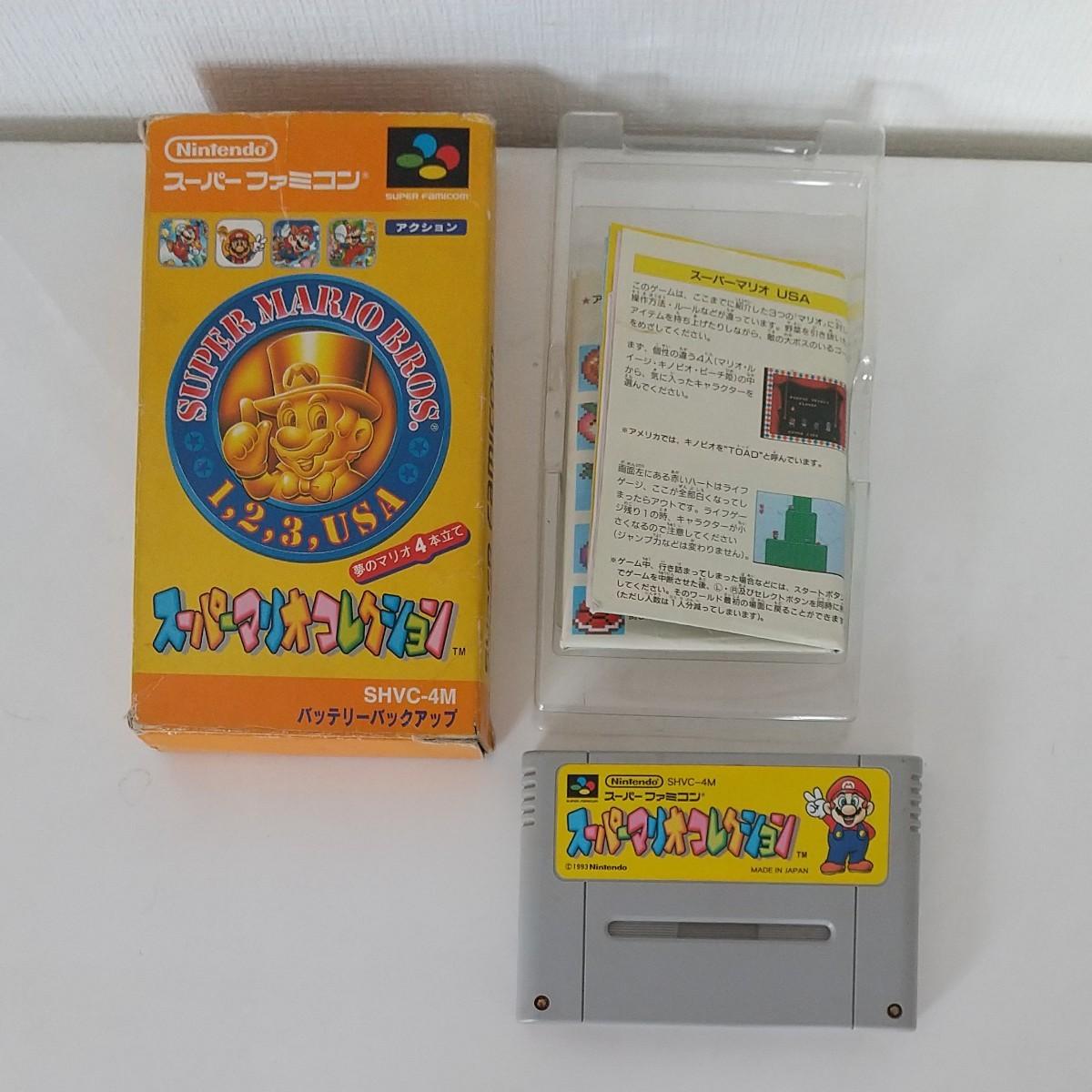 スーパーファミコン スーパーマリオコレクション& スーパードンキーコング2