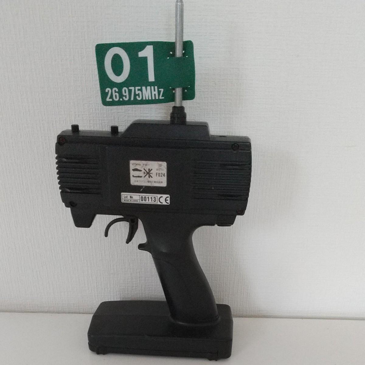 タミヤ ADSPEC  GPプロポ&タミヤ CPR UNIT P80F