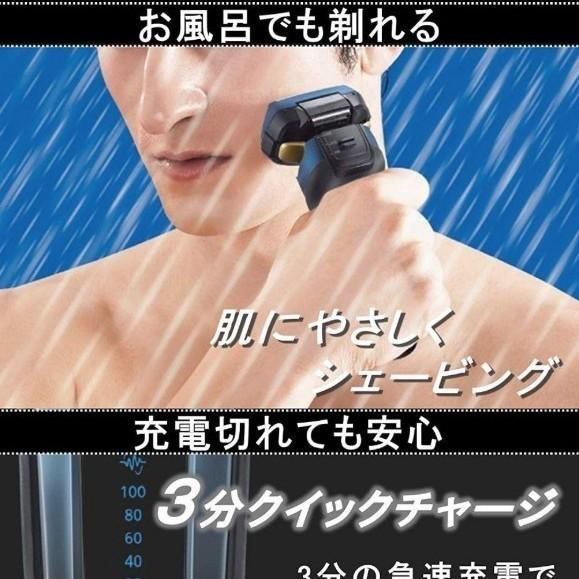 【新品・即日発送】ラムダッシュ メンズシェーバー パナソニック ES-CLV5T-A