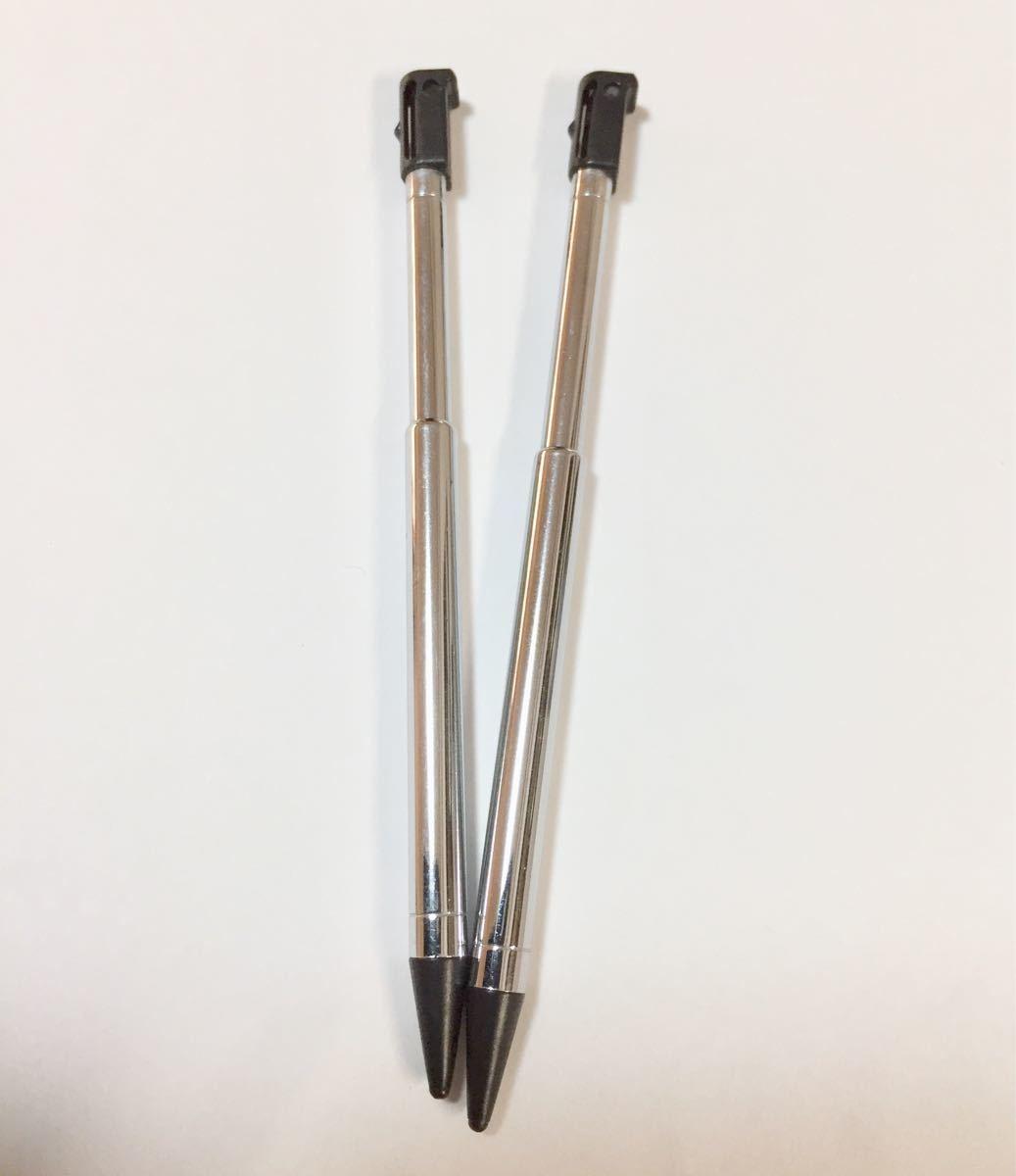《新品・即購入可・匿名配送》 ニンテンドー 3DS 専用 タッチペン 2本