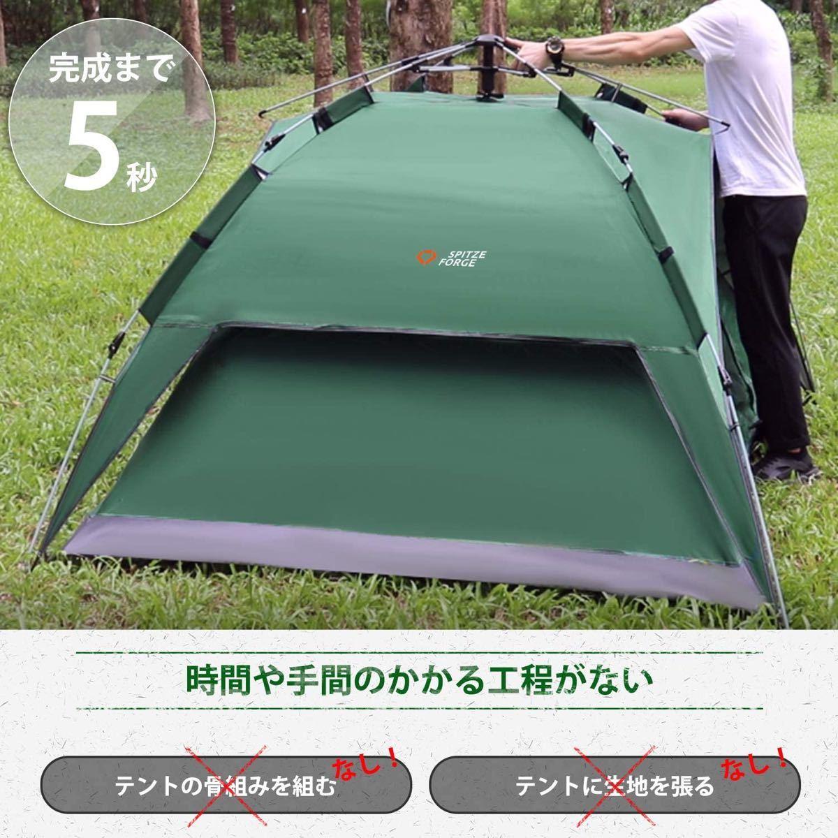 ワンタッチテント☆アウトドア☆キャンプ☆公園☆防水☆簡単設営☆軽量☆防災☆登山