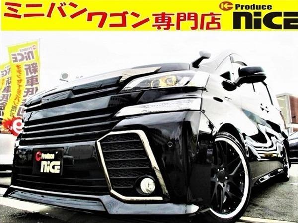 「ヴェルファイア 2.5 Z Aエディション ゴールデンアイズ 新品車高調 新品20AW 純正10型ナビ」の画像1