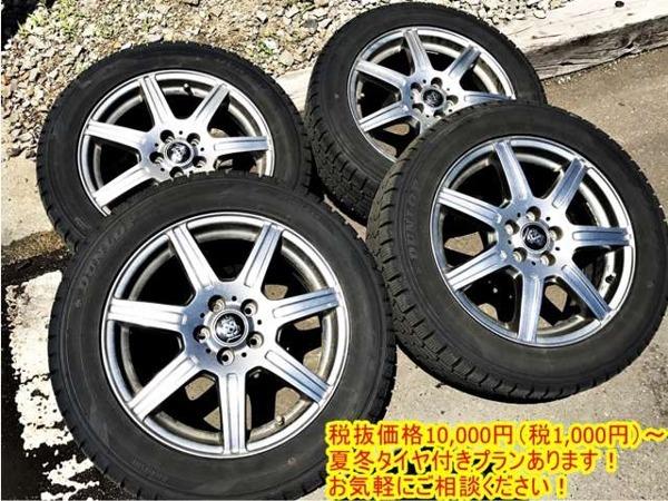 「タント 660 カスタム X 4WD 夏冬タイヤ付プラン ナビテレビ付 Sキー」の画像2