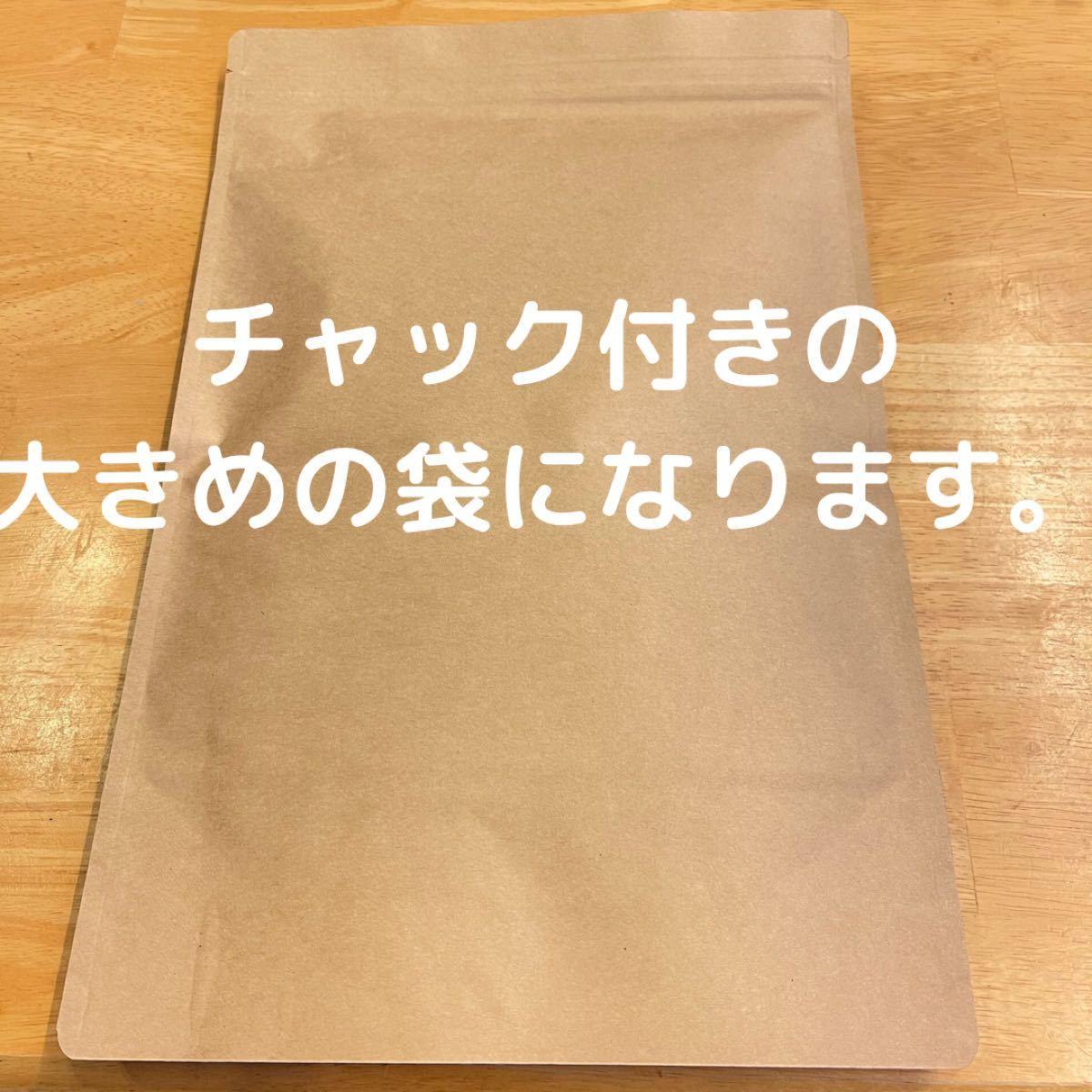 自家焙煎 ブラジル アロマショコラRA UTZ 400g(豆又は粉)匿名配送参