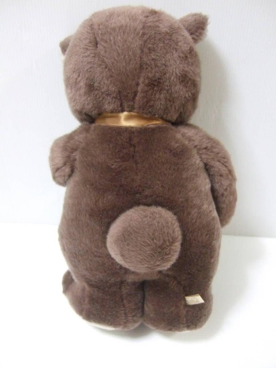 . virtue FINE SUCCESS parent ... bear Bear soft toy YOSHITOKU