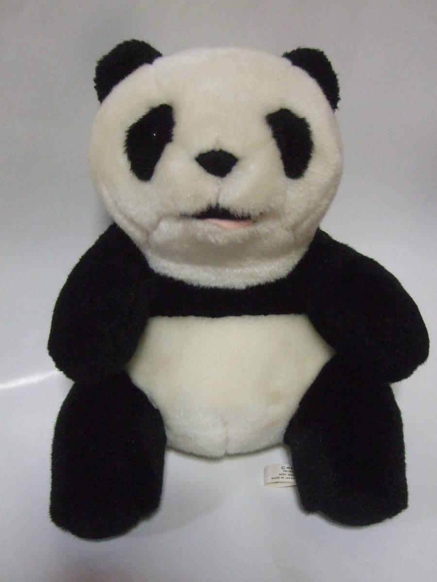 mon acid yumon seuil Panda soft toy