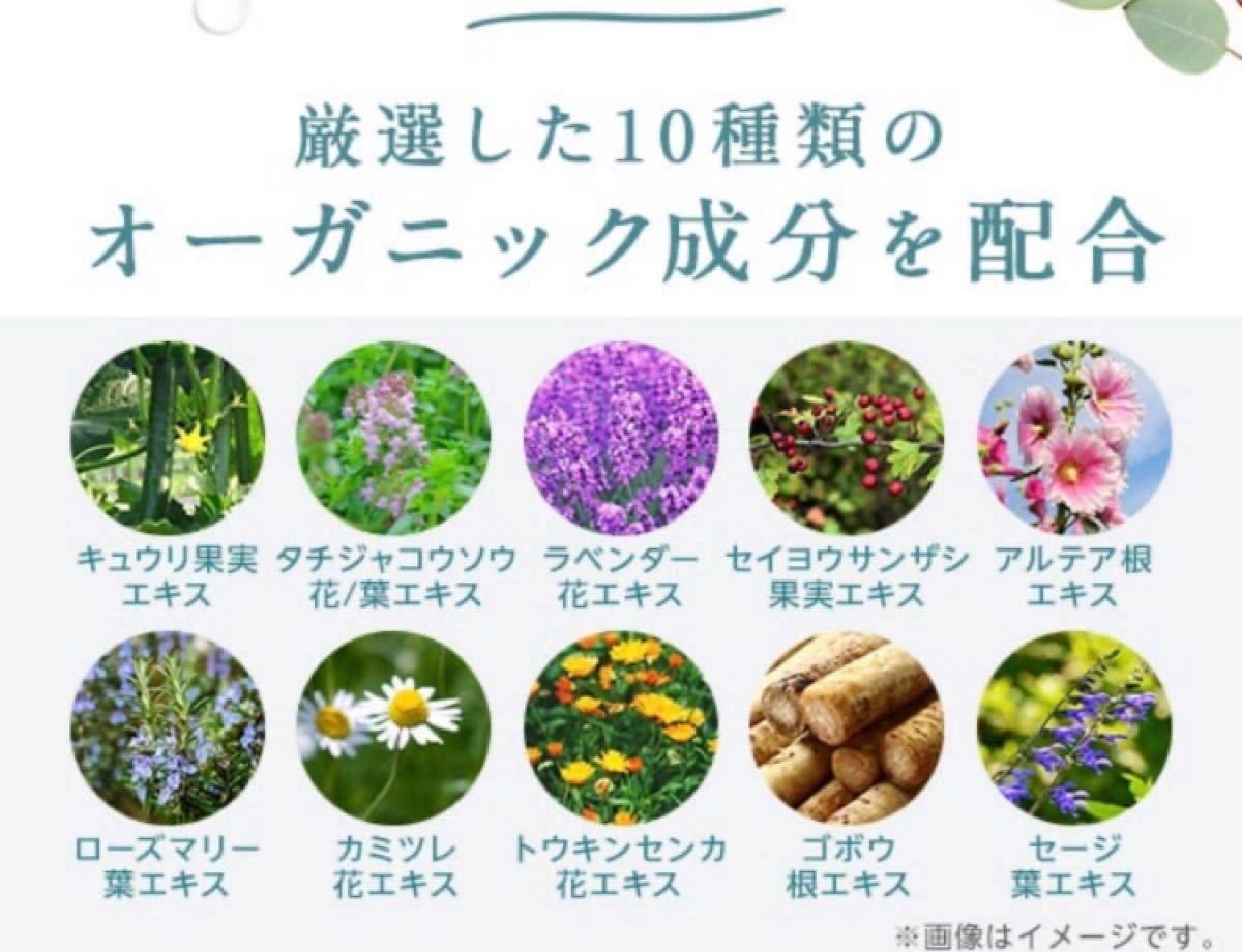 チャップアップ CHAPUP オーガニック シャンプー【Bio Lucia ビオルチア 】