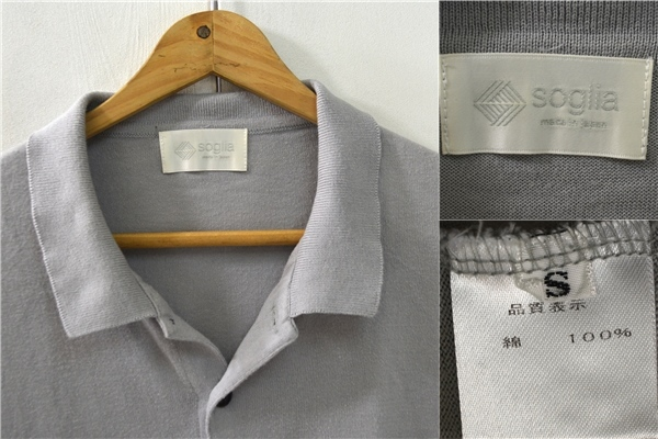 1TE60】Soglia ソリア 襟元3つボタン スピンコットン100% ハイゲージニットポロシャツ 袖先裾部襟周りリブ仕様 S グレー 日本製_画像3