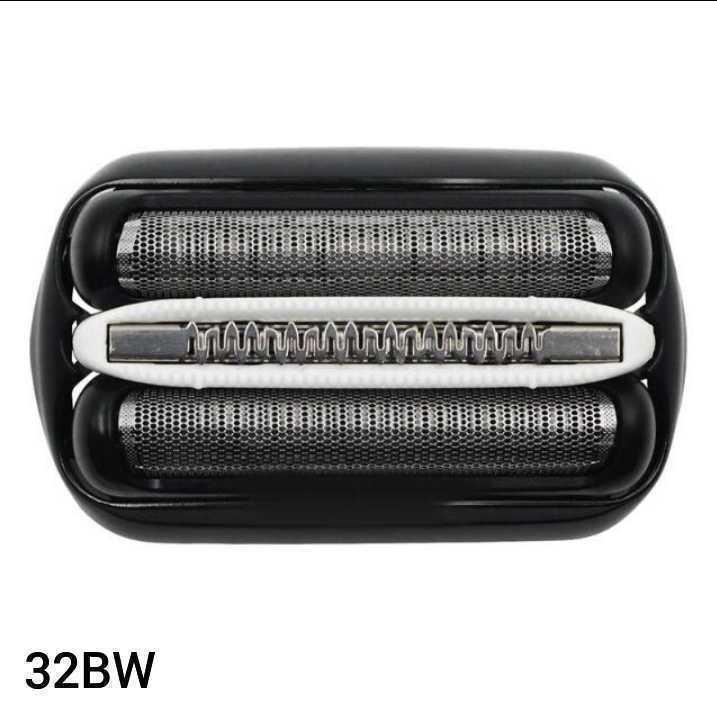 ブラウン BRAUN 替刃 互換品 シリーズ3/32BW 網刃 一体型 シェーバー送料無料